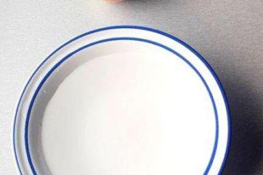 Sposób na krojenie cebuli